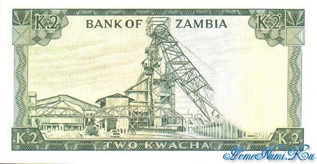 http://homonumi.ru/pic/n/Zambia/P-6-b.jpg
