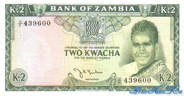 http://homonumi.ru/pic/n/Zambia/P-6-f.jpg