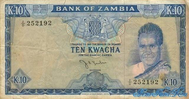 http://homonumi.ru/pic/n/Zambia/P-7-f.jpg