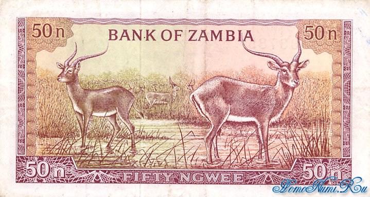 http://homonumi.ru/pic/n/Zambia/P-9a-b.jpg