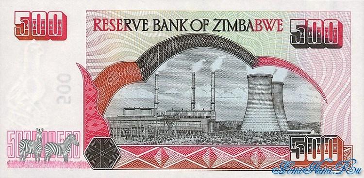 http://homonumi.ru/pic/n/Zimbabwe/P-10-b.jpg