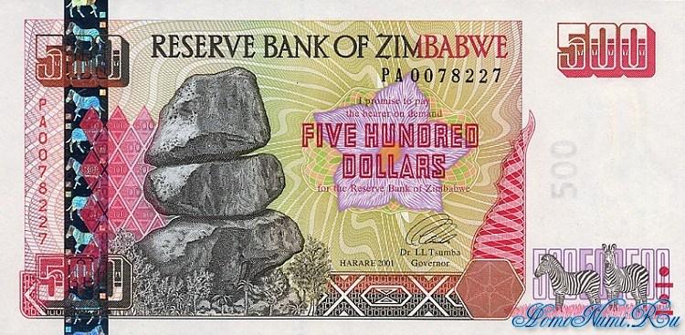 http://homonumi.ru/pic/n/Zimbabwe/P-10-f.jpg
