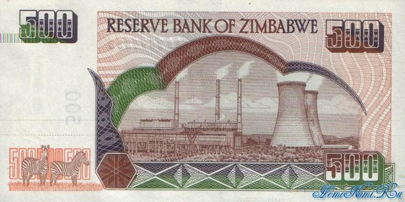 http://homonumi.ru/pic/n/Zimbabwe/P-11-b.jpg