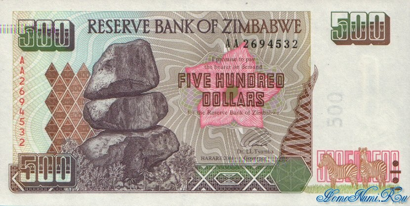 http://homonumi.ru/pic/n/Zimbabwe/P-11-f.jpg