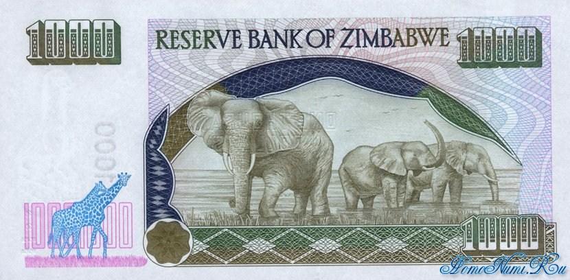 http://homonumi.ru/pic/n/Zimbabwe/P-12-b.jpg