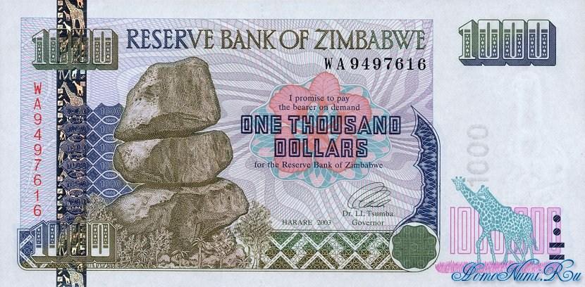http://homonumi.ru/pic/n/Zimbabwe/P-12-f.jpg