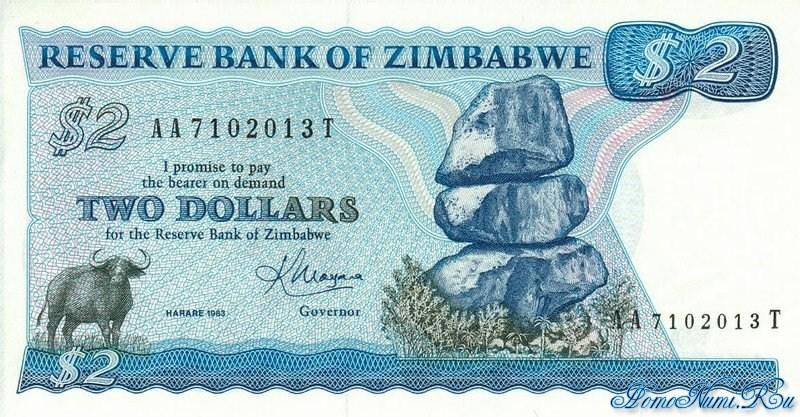 http://homonumi.ru/pic/n/Zimbabwe/P-1b-f.jpg