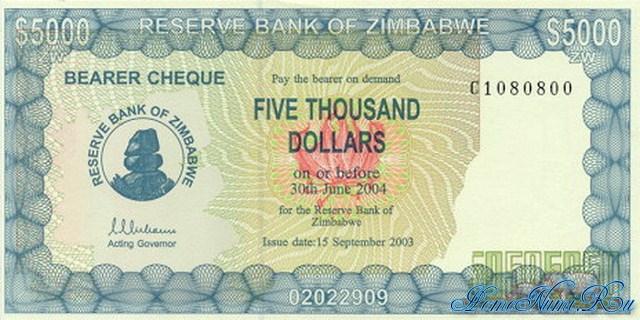 http://homonumi.ru/pic/n/Zimbabwe/P-21b-f.jpg