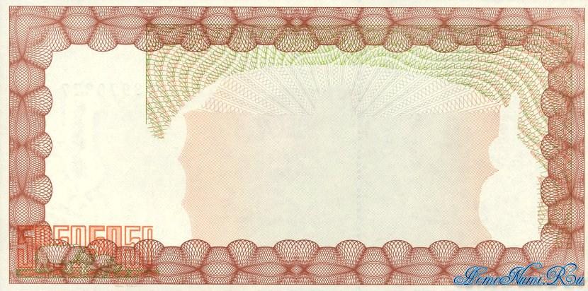 http://homonumi.ru/pic/n/Zimbabwe/P-23b-b.jpg