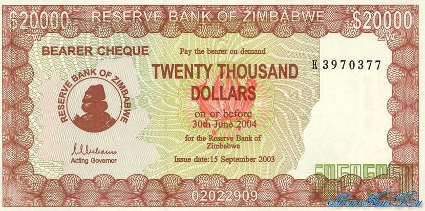 http://homonumi.ru/pic/n/Zimbabwe/P-23b-f.jpg