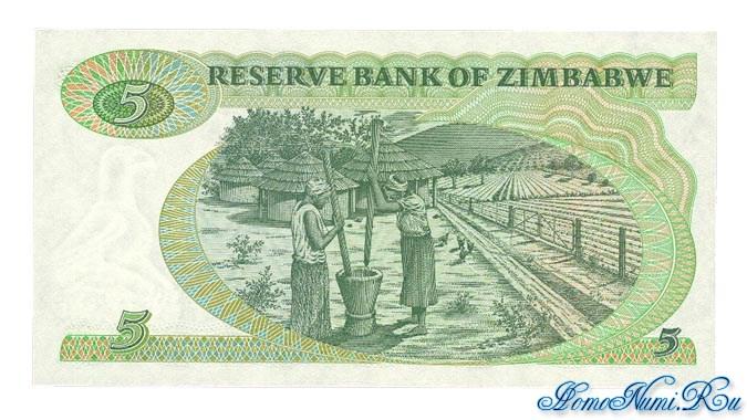 http://homonumi.ru/pic/n/Zimbabwe/P-2a-b.jpg