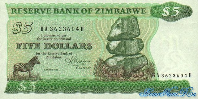 http://homonumi.ru/pic/n/Zimbabwe/P-2c-f.jpg