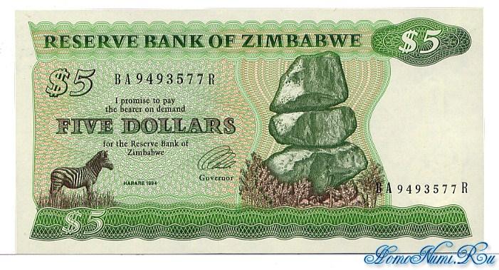 http://homonumi.ru/pic/n/Zimbabwe/P-2e-f.jpg