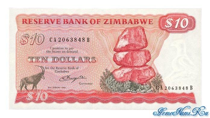 http://homonumi.ru/pic/n/Zimbabwe/P-3a-f.jpg