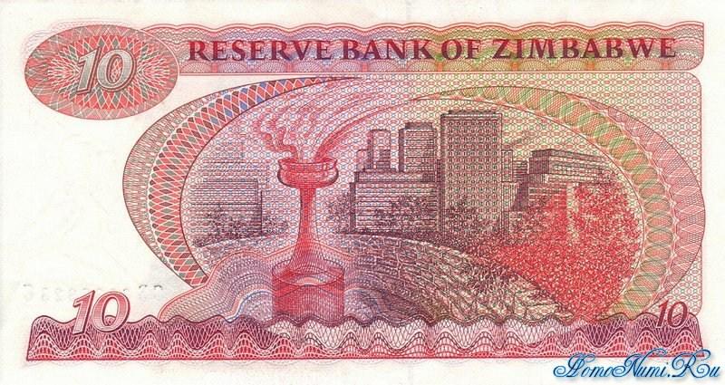 http://homonumi.ru/pic/n/Zimbabwe/P-3b-b.jpg
