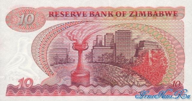 http://homonumi.ru/pic/n/Zimbabwe/P-3d-b.jpg