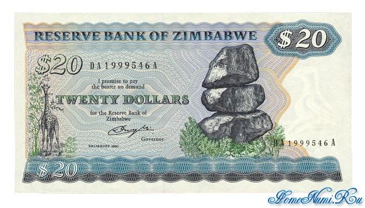 http://homonumi.ru/pic/n/Zimbabwe/P-4a-f.jpg