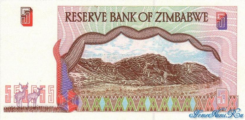 http://homonumi.ru/pic/n/Zimbabwe/P-5-b.jpg