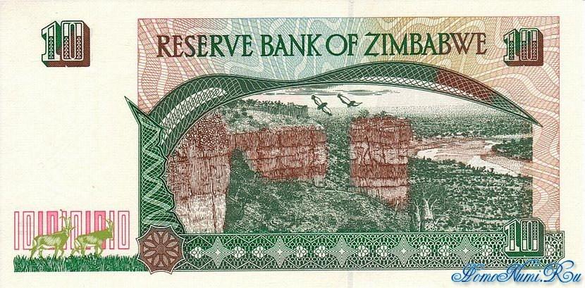 http://homonumi.ru/pic/n/Zimbabwe/P-6-b.jpg