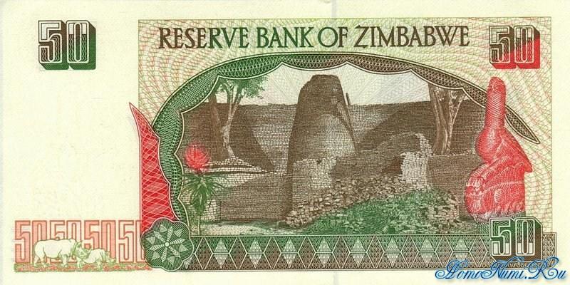 http://homonumi.ru/pic/n/Zimbabwe/P-8-b.jpg