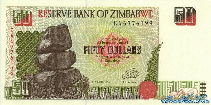 http://homonumi.ru/pic/n/Zimbabwe/P-8-f.jpg