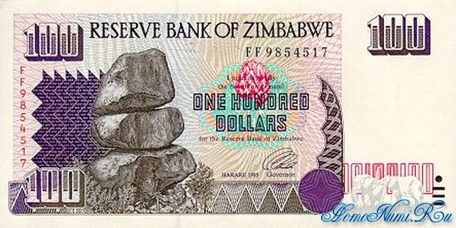 http://homonumi.ru/pic/n/Zimbabwe/P-9-f.jpg