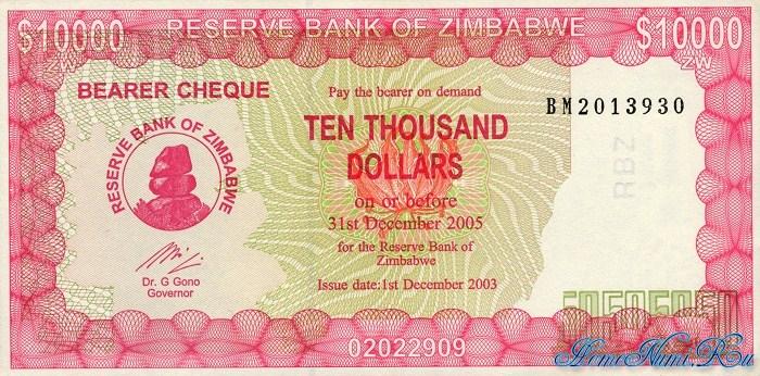 http://homonumi.ru/pic/n/Zimbabwe/P-New1-f.jpg