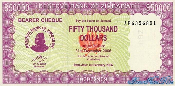 http://homonumi.ru/pic/n/Zimbabwe/P-New2-f.jpg
