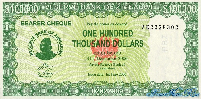 http://homonumi.ru/pic/n/Zimbabwe/P-New3-f.jpg