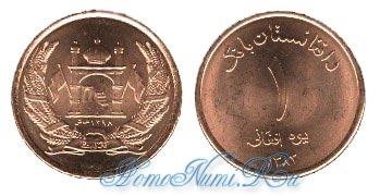 http://homonumi.ru/pic/num/Afganistan/KM-1044.jpg