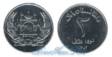 http://homonumi.ru/pic/num/Afganistan/KM-1045.jpg