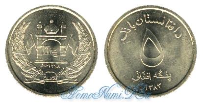 http://homonumi.ru/pic/num/Afganistan/KM-1046.jpg
