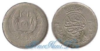 http://homonumi.ru/pic/num/Afganistan/KM-944.jpg