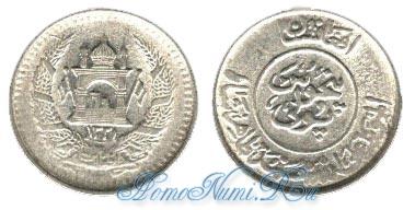 http://homonumi.ru/pic/num/Afganistan/KM-947.jpg