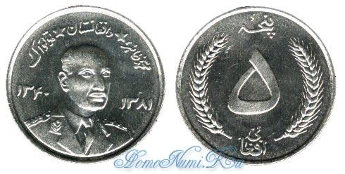 http://homonumi.ru/pic/num/Afganistan/KM-955.jpg