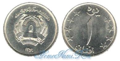 http://homonumi.ru/pic/num/Afganistan/KM-998.jpg