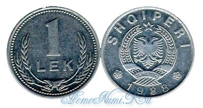 http://homonumi.ru/pic/num/Albania/KM-66.jpg
