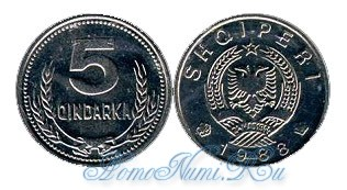 http://homonumi.ru/pic/num/Albania/KM-71.jpg