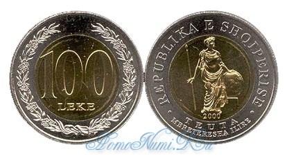 http://homonumi.ru/pic/num/Albania/KM-80.jpg