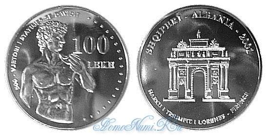 http://homonumi.ru/pic/num/Albania/KM-82.jpg