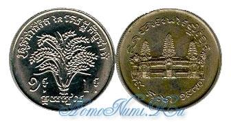 http://homonumi.ru/pic/num/Cambodia/KM-59.jpg