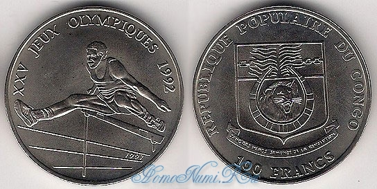 http://homonumi.ru/pic/num/Congo/KM-8.jpg