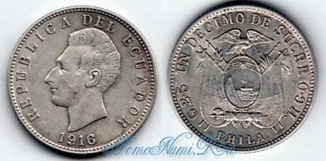 http://homonumi.ru/pic/num/Ecuador/KM-50_5.jpg