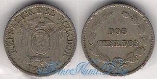 http://homonumi.ru/pic/num/Ecuador/KM-59.jpg