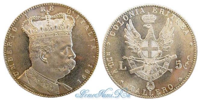 http://homonumi.ru/pic/num/Eritrea/KM-4.jpg