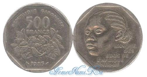 http://homonumi.ru/pic/num/Gabon/KM-14.jpg