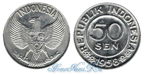 http://homonumi.ru/pic/num/Indonesia/KM-13.jpg