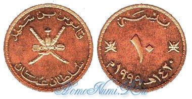http://homonumi.ru/pic/num/Oman/KM-151.jpg
