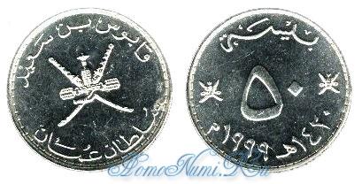 http://homonumi.ru/pic/num/Oman/KM-153.jpg