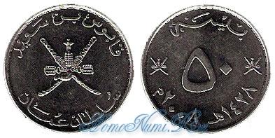 http://homonumi.ru/pic/num/Oman/KM-153a.jpg